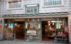 店はJR佐世保駅からほど近いアーケード商店街の中にある