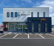 鳥取県米子市にあるウチダレックの新開本店。米子駅前にも店舗がある