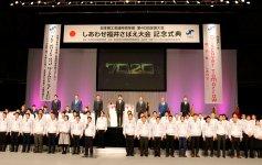 登録された皆さまにお礼を述べる福井県連メンバー