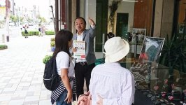 松井さん自ら受講者とまちを歩きつつ、まちゼミ参加店を紹介する講座。ウェブカメラを使って実施する地域も登場している