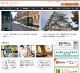 インバウンドに特化したB to Bサイト「やまとごころ.jp」。月に約50万PVを超え、2万人以上のメールマガジン会員数を誇る