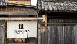 「水郷のまち」として重要伝統的建造物群保存地区に指定されている千葉県・佐原地区。同地に点在する古民家をホテルに活用した「佐原商家町ホテル NIPPONIA」