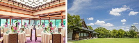 城を民営化した国内初の事例となった大阪城西の丸庭園・大阪迎賓館。2019年のG20大阪サミットの夕食会会場としても利用された