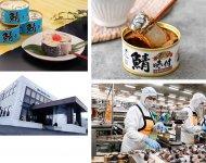 鯖味付缶詰【本醸造醤油】は福井缶詰の代表の品(右上)、ノルウェー産の鯖は新鮮そのもの(右下)、塩だけで味付けした鯖水煮缶詰(左上)、小浜市にある本社(左下)