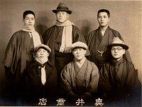 三代目(前列中央)は、若い頃は画家を目指していたという