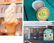 ピーナッツアイスは手土産にも最適(右上)、休日は、ピーナッツソフトクリーム(上)を求めて行列ができることもある、ビーナッツ製品がずらりと並ぶ売店(右下)