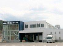 増産や雇用拡大のため、2016年には新たに大槌工場も稼働