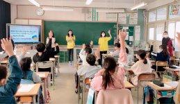 県下の小学校を対象に、地震発生前の備えや実際に発生した際の避難方法をテーマにした東京海上日動社による「ぼうさい授業」の様子
