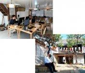真鍋屋でワーケーションを実施した野村総合研究所の社員