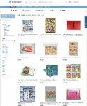 ゼンプラスの商品販売ページ。日本語で商品説明を登録すれば、自動で14カ国語に翻訳される