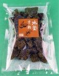 地釜炊き純黒糖200g 500円(税込)