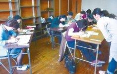 金高堂書店が実施した塗り絵体験教室