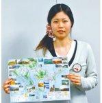利用者にうれしい情報を網羅したマップ