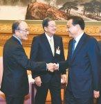 李首相と握手する三村会頭(左)