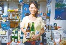 三蔵の銘酒を持つ大町商工会議所の山嵜さん