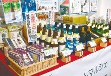 伊丹自慢の清酒と関連商品が並ぶ