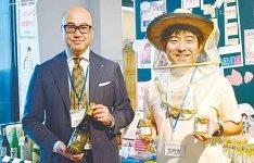 同所の田中さん(左)とFUKUBEE代表の福島さん