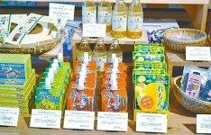 広島名物のレモンなどの製品