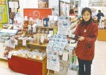 「ニッポンまるしぃ@となりに。日本百貨店」のブース