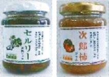 開発された「浜松プレミアム」の商品