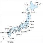 【参考】対応地図