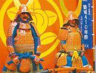 彦根のプレミアム甲冑