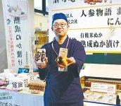 湖月庵代表取締役社長の上野貴則さん。銘菓をアピール