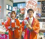 旅がらす本舗清月堂の営業課長瀬尾千春さん(左)と上毛食品工業の営業主任渡丸正明さん