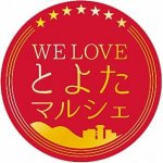 「WE LOVE とよたマルシェ」のロゴマーク