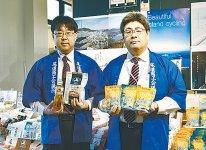 同所の水津弘貴さん(左)と織田製菓代表取締役の今村誠男さん