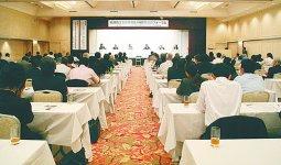 札幌地域会議の会場風景(2016年9月20日開催)