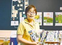 山口製茶園、代表取締役の中島幸代さん
