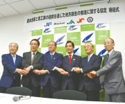 握手する三村会頭(右から2人目)ら各団体代表と山本大臣(同3人目)