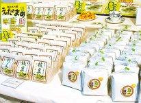 枝豆製品を全面的にアピール