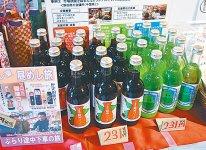 名物の下総野田醤油コーラと枝豆塩サイダー