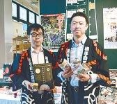同所の鈴木靖紘さん(左)、木匠一公さん