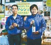同所の宮本武史さん(左)と片山優さん