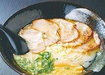 メニューの一例。「いのししチャーシュー麺」