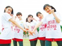 動画に出演しているNGT48のメンバー