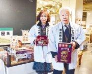 「とち乃実大福」をアピールする榊屋代表取締役の小林文雄さん(右)