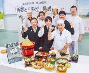 「西郷どん料理」の記者発表