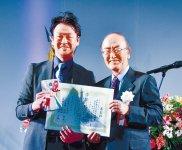 受賞を喜ぶ宮坂さん(左)と三村会頭