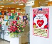 地元ショッピングセンターでは購入者にバラの花のプレゼントも