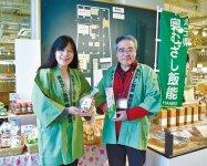 同所の沼崎修一さんと奥むさし飯能観光協会の山川佐智子さん