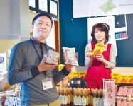 商品をアピールする同所の津末新一郎さん(左)