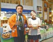やよい農園の滝沢弥生さん(右)と同所の南沢忠さんが自慢の商品をPR