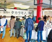 加茂市内で開催されたお披露目販売会