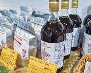 ロゼッタカフェのカフェオレベースと阿波渦潮ブレンドコーヒー豆