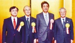 安倍首相(右から2人目)と三村会頭(同3人目)ら各団体トップ