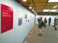 京都の歴史と同所の歩みをパネルで紹介